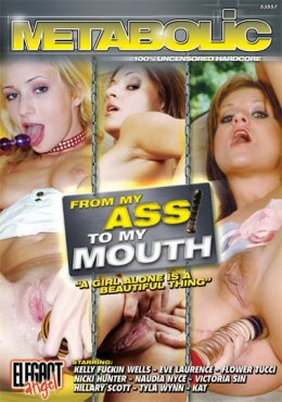 EROTYCZNY FILM DVD From My Ass My Mouth